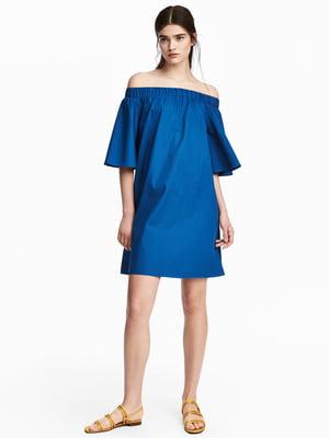 Сукня синя | 5620086