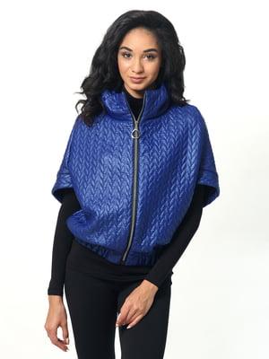Куртка василькового цвета | 5620787