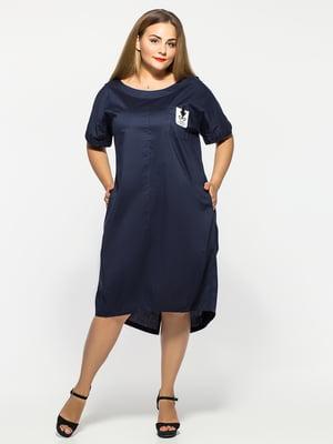 Сукня синя | 5108921