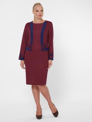 Платье бордовое   5176791