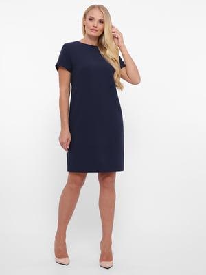 Сукня синя | 5592161