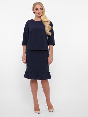Костюм: блуза і спідниця | 5621745