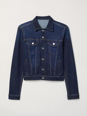 Куртка синяя | 5623873