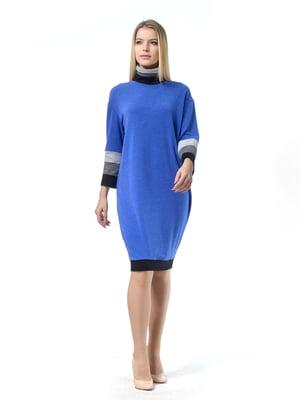 Платье синее в полоску | 5620476