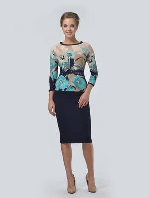 Комплект: джемпер и юбка | 5621547