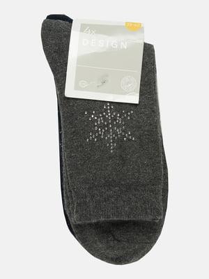 Набір шкарпеток (4 пари)   5624362