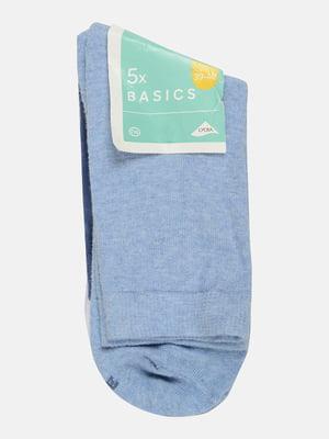 Набір шкарпеток (5 пар)   5624368