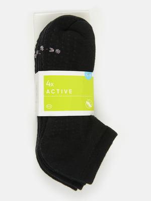 Набор носков (4 пары)   5624370