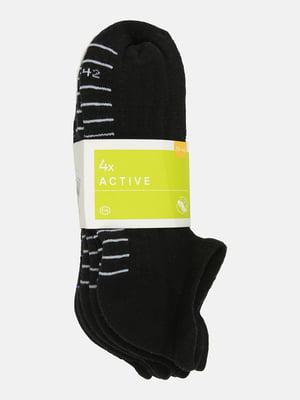 Набор носков (4 пары) | 5624529