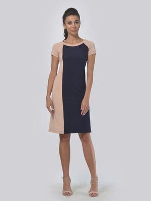 Платье двухцветное | 5621045