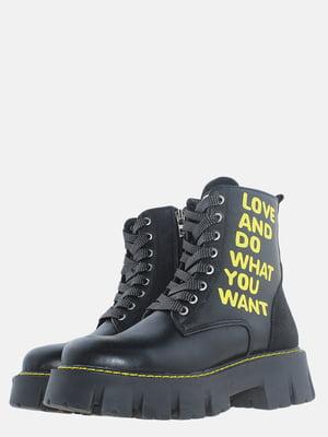 Черевики чорні | 5619082