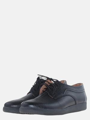 Туфлі чорні | 5619015