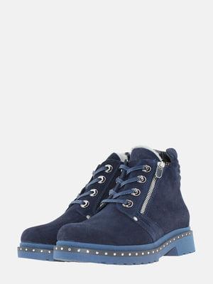 Ботинки синие | 5621815