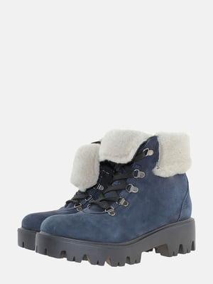 Ботинки синие | 5621816