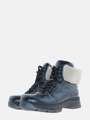 Ботинки синие | 5621817