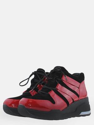 Ботинки двухцветные | 5625469