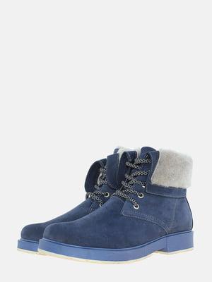 Ботинки синие | 5625490