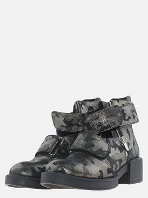 Ботинки камуфляжной расцветки | 5625680