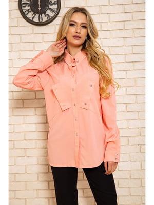 Рубашка персикового цвета | 5625128