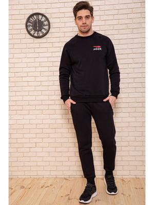Костюм спортивный: реглан и брюки | 5625279