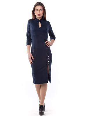 Платье темно-синее   5627601