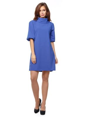 Платье цвета электрик | 5627629