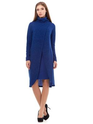 Комплект: сукня і кардиган | 5627749
