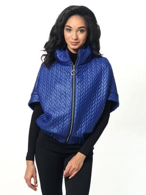 Куртка синя | 5625958