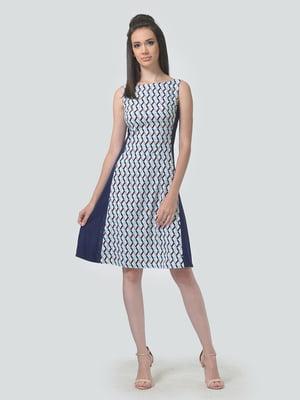 Сукня синьо-м'ятного кольору з принтом | 5625970