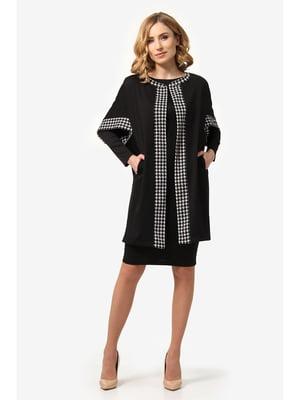 Комплект: платье и кардиган   5626781