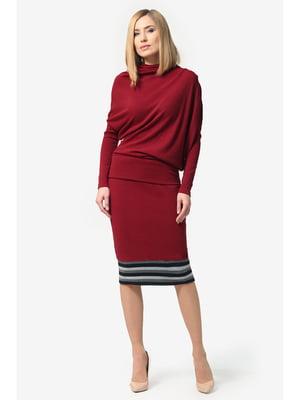 Комплект: джемпер и юбка | 5627282