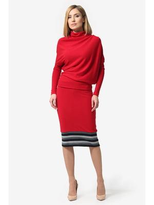 Комплект: джемпер и юбка | 5627283