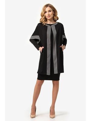 Комплект: платье и кардиган | 5627342