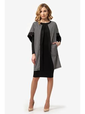 Комплект: сукня і кардиган | 5627344