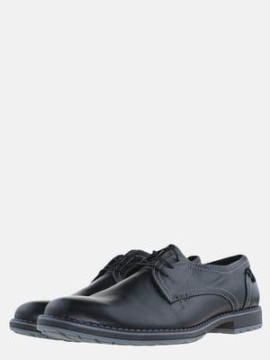 Туфли черные | 5621823
