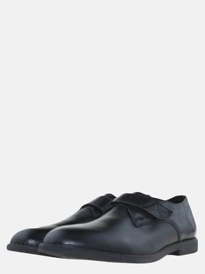 Туфли черные | 5625531