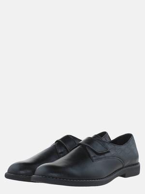 Туфли черные | 5630302