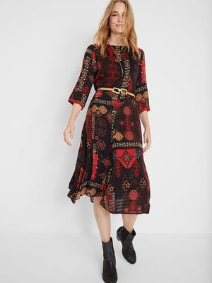 Сукня різнокольорова   5630198