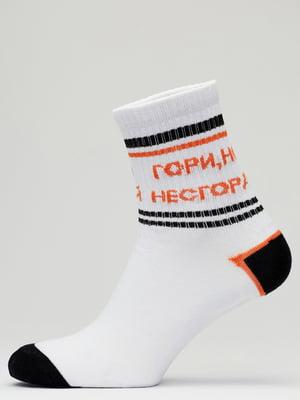 Шкарпетки білі з написом | 5631241