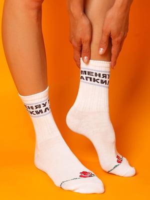 Носки белые с рисунком | 5631263