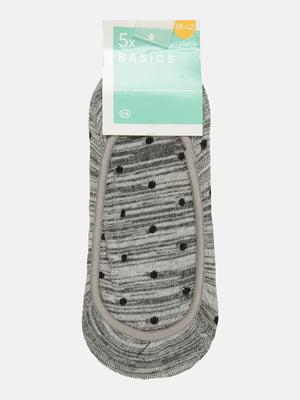 Набор носков (5 пар) | 5631768