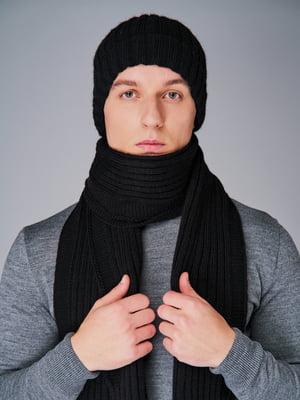 Комплект: шапка и шарф | 5632206
