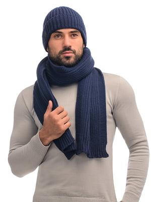 Комплект: шапка и шарф | 5632210