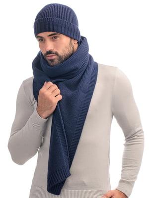 Комплект: шапка и шарф | 5632215