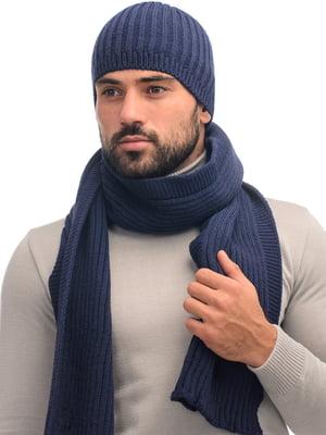 Комплект: шапка и шарф | 5632222