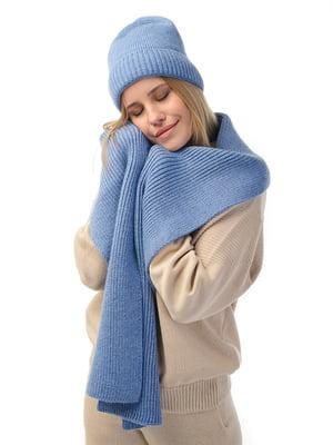 Комплект: шапка і шарф | 5632229