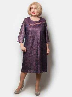 Платье фиолетовое   5633030