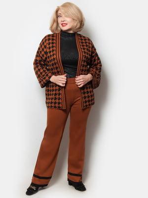 Комплект: кардиган і штани | 5632977