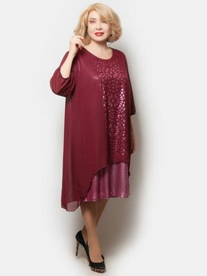 Сукня бордова | 5633024