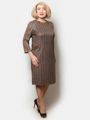Платье коричневое | 5633038